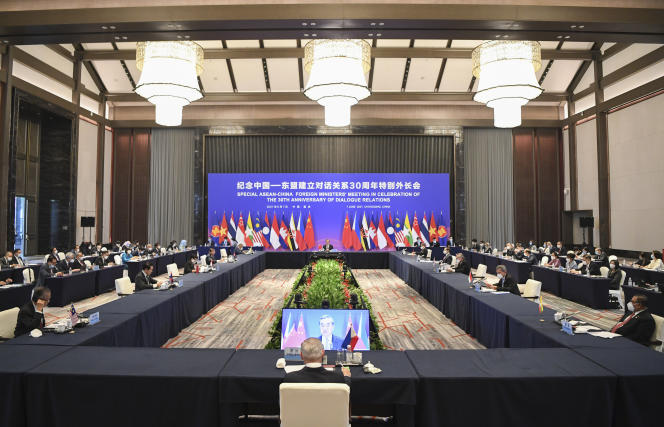 Meeting between Chinese Foreign Minister Wang Yi and his ASEAN counterparts on June 7 in Chongqing